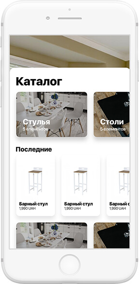Дизайн приложения с дополненной реальностью для производителя мебели